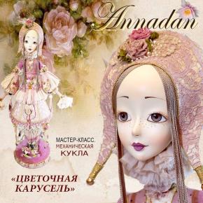 DVD Květinový kolotoč - mechanická panenka
