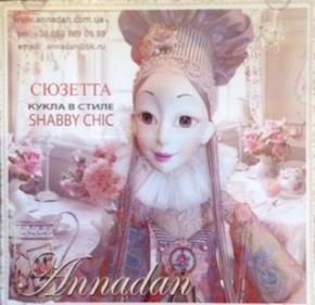 DVD - Suzetta